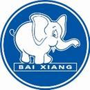 北京白象新技术有限公司